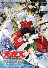 InuYasha Movie 01: Toki wo Koeru Omoi
