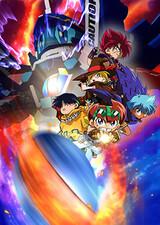 B-Legend! Battle B-Daman Fire Spirits!