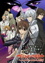 Vampire Knight: Guilty