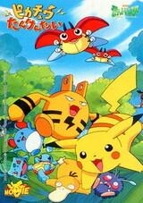 Pokemon: Pikachu Tankentai