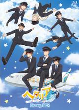 Hetalia World★Stars Specials