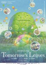 Tomorrow's Leaves