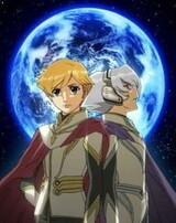 Terra e... (TV) Specials