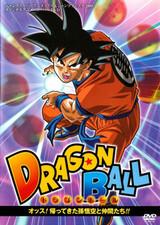 Dragon Ball: Ossu! Kaettekita Son Gokuu to Nakama-tachi!!