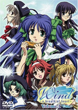 Wind: A Breath of Heart OVA