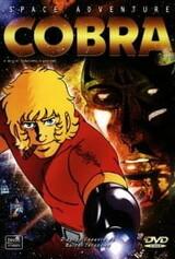 Space Cobra Pilot
