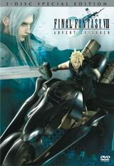 Final Fantasy VII: Advent Children - Venice Film Festival Footage