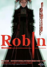 Witch Hunter Robin