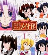 Hanaukyou Maid-tai OVA