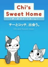 Chi's Sweet Home: Chi to Kocchi, Deau.