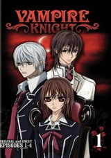 Vampire Knight: Gekiai no Portrait