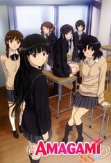 Amagami SS OVA