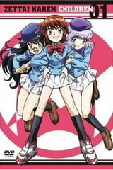 Zettai Karen Children Gentei Kaikin!! OVA Chou Sakidori Special!!