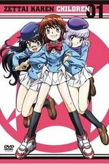 Zettai Karen Children: Gentei Kaikin!! OVA Chou Sakidori Special!!