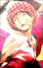 Doua Yoshino