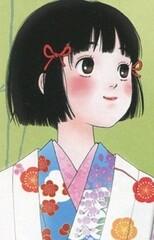 Yui Hayakawa