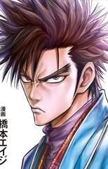 Shinpachi Nagakura