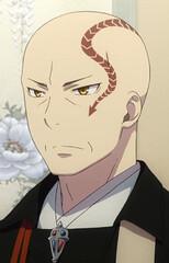 Uwabami Houjou
