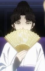 Seira Son