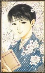Masataka Tagami