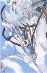 Ryuuba