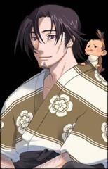 Nobunaga Oda
