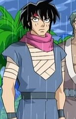 Ninja Tottori