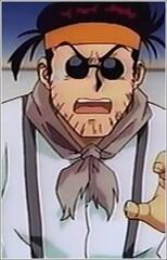 Hibio's Father