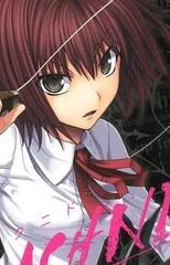 Alice Fujii