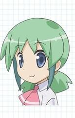Kana Miyama