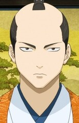 Shigeshige Tokugawa