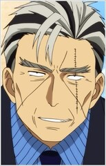 Gen Tachibana