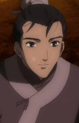 Prince of Kou