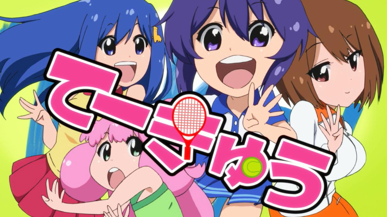 Клуб для любителей тенниса и для всех остальных