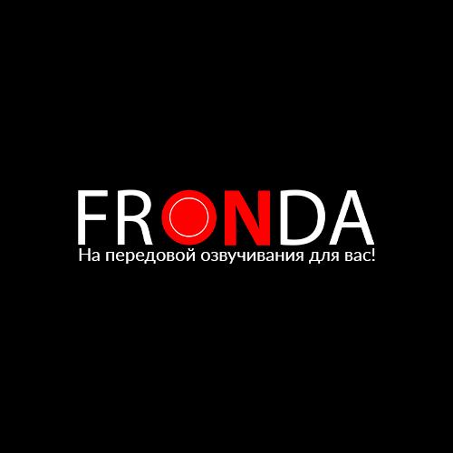 Творческая Студия Фронда