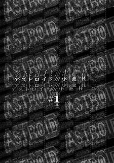 Astroid