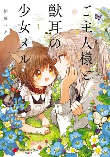 Goshujinsama to Kemonomimi no Shoujo Mel
