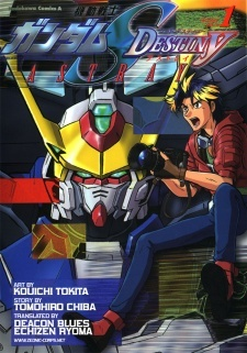 Mobile Suit Gundam SEED  FANDOM powered by Wikia
