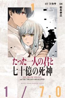 Tatta Hitori no Kimi to 70-oku no Shinigami