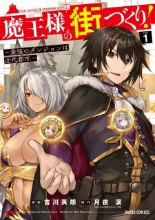 Maou-sama no Machizukuri!: Saikyou no Dungeon wa Kindai Toshi