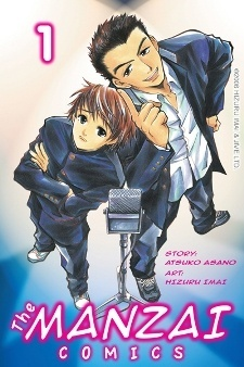 The Manzai Comics