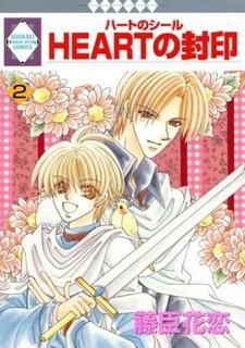 Heart no Fuuin