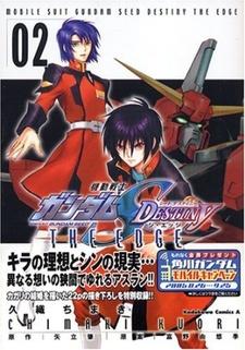Mobile Suit Gundam SEED Destiny: The Edge