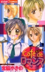 Cafe de Romance
