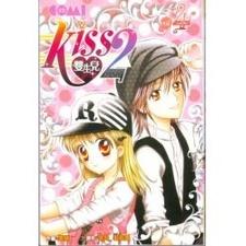 Kiss2Twins
