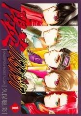Kagerou-Nostalgia