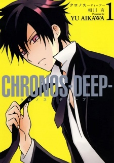 Chronos: Deep