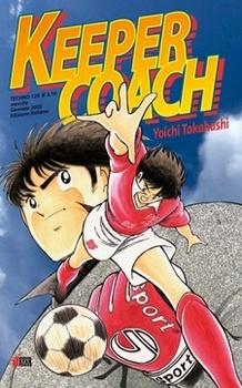 Takahashi Yoichi Tanpenshu