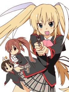 Little Busters! EX: The 4-koma