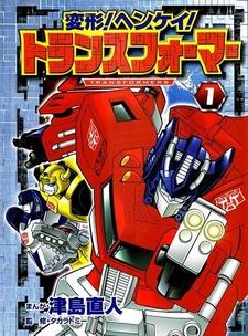 Henkei! Henkei! Transformers